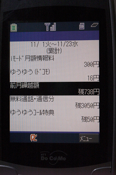 PICT3398-010001