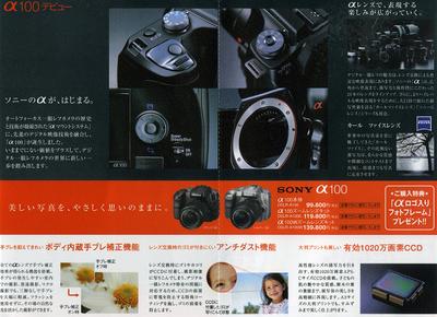 Img5270001