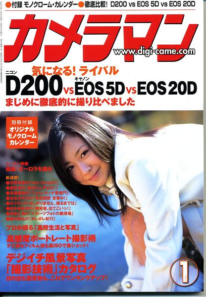 zasshi0001