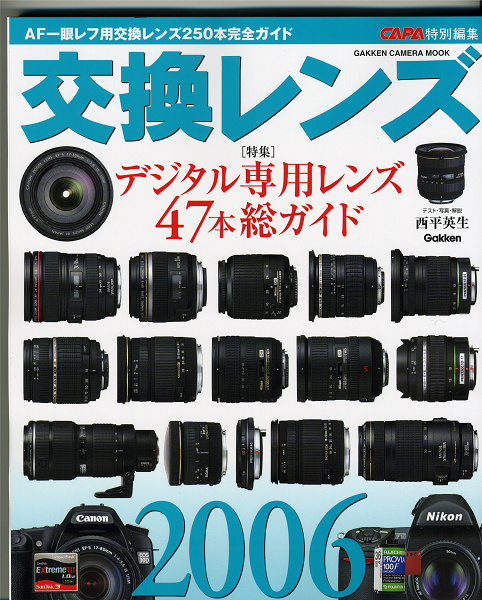 2006r0001