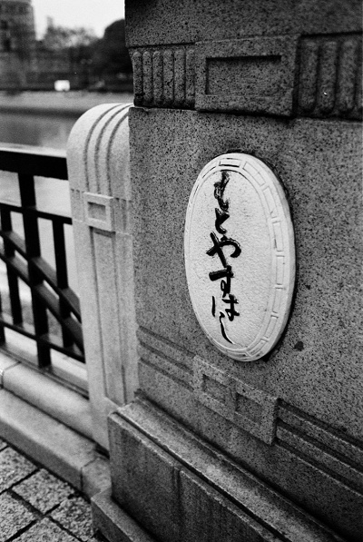 Kodak110026