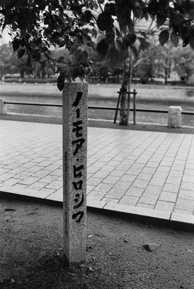 Kodak130024