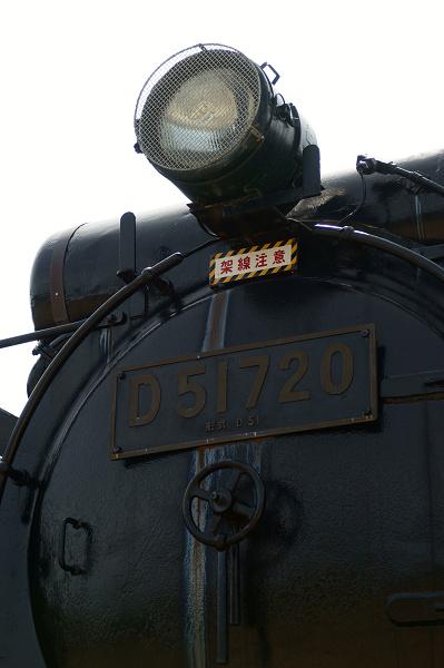 Dsc032320006