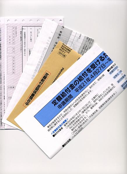 Epson0010001
