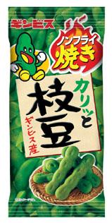 M_edamametsumami_2