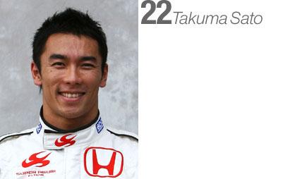 Drivers_takuma02_3