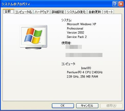 P4_2_40_20003_1
