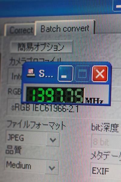 Pict5818010008