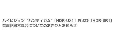 Ux1_002
